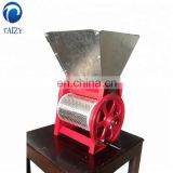 fresh coffee bean huller/pulper/sheller