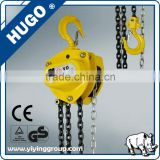chain block hoist 1 ton 2 ton 3 ton manual chain pulley block                                                                         Quality Choice