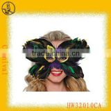 Beautiful Design Feather Butterfly Mask for Women