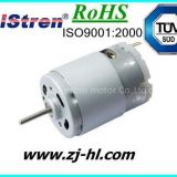 I'm very interested in the message '15.5W DC electric motor for precision instruments, hair dryer' on the China Supplier