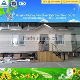 Standard Light Gauge Steel Frame custom building home/2015 new cheap modern light steel Structure Prefabricated House and Villa