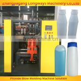 plastic shampoo bottle making machine / single station blow moulding machine for shampoo bottle