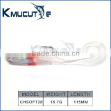 Soft bait lead fish, curl tail fishing lure, shiny body lead bass lure Chentilly CHSOFT28 fishing tackle wholesaler