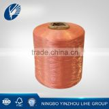 Manufactory polyamide wholesale 100% nylon dyeing 6 filament yarn 80D-3000D for hook and loop knitting