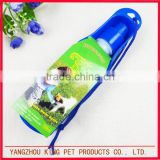 Disposable plastic drinking drinker 250ml small portable pet water bottle