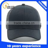 Plain Cotton Twill Mesh Adjustable mesh trucker cap                                                                         Quality Choice