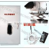 High Quality Photochemical reaction apparatus from China for sale
