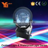 Trade Assured Stage Light Maker Ip54 Cmy Color Changing Dj Lights Outdoor Sky Beam Light