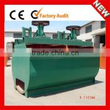 ZOONYEE SF series dissolved air mix type mini aluminum ore flotation machine