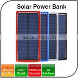 2014 New style portable Dual USB output 20000mAh solar mobile phone charger