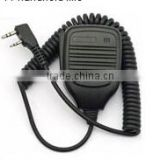 Two Way Radios Accessories: Car Charger Eliminitor, High Power Battery Replacement, High Gain Antenna, Microphone Speaker