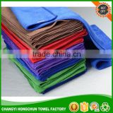 FCT08/ cottton towel car washing / soft and quick dry bath towel /colorful household clean/
