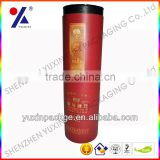 high quality round cardboard boxes with lids tube wine box with tin paper box for wine glass from China