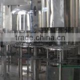 juice filling machine water bottle filling plant