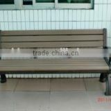 Low maintenance WPC bench Garden bench from China factory
