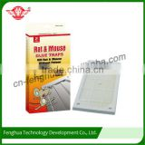 High quality hot-mouse rat glue board trap