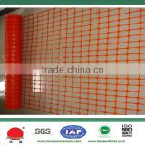 2015 the very best price orange plastic safety netting barrier visiable warning nettings