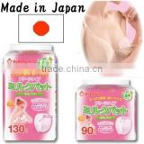 Easy to use wholesale market Nursing Pad made in Japan Wholesale