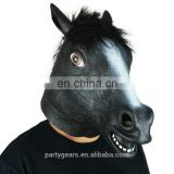 100% Natural Latex Halloween Costumes Decorations Design Your Own Mask Online Rubber Black Horse for Kids Party Supplies