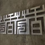 For Hotel Lobby / Office Building With 50mm Thickness Veneer Aluminum Carved