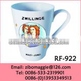 Professional White Porcelain Cup with Zodiac Design for Alibaba Express Milk Tea Cups