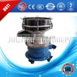 High Efficiency Separating Liquid/ Powder Vibration Screen Filter, 120V/ 220V Vibration Motor