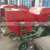 Mini rice straw round baling machine/Top quality mini round baler for sale