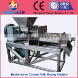 Commercial coconut milk extracting machine from crushed coconut powder