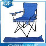 2016 New high quality cheap good-selling popular outdoors portable steel leisure with cup holder folding camping beach chair