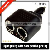 Multifunction foldable smart double usb double 12v dc outlets auto cigar lighter socket