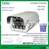 36x varifocal lens auto iris white light waterproof high focus cctv camera