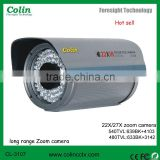 Supply Long distance IR or white light CCTV security zoom camera
