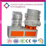 factory price high quality recycle plastic granules making machine price
