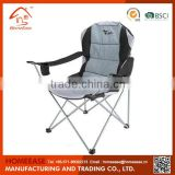 Modern Chinese Style Folding Beach Chair With Shoulder Strap