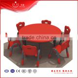 kids plastic round school table and chair furniture                                                                         Quality Choice