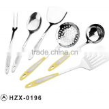 sand blasting S/S kitchenware set with gold
