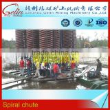 Zircon sand mining equipment spiral separator