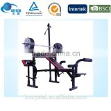 NEW Product Folding Durable Weight Lifting Bench Leg Press Machine
