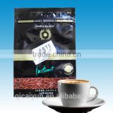 Aluminum Foil Coffee Packaging Bags Stand up Pouch with valve & zipper                                                                         Quality Choice