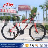 "26"" Full Suspension MTB Mountain Bicycle bike 26"" mag wheels / 26 inch bmx bike for adult men / mountain bike prices                                                                         Quality Choice"