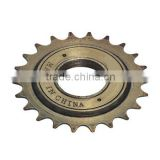 hot sale high quality wholesale price durable steel Bicycle Freewheel bicycle parts