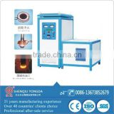 Auto parts induction quenching for heat treatment WZP-160