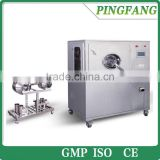Model BG-20H High-efficiency Coating Machine, lab scale film coating machine, popcorn coating machine for sale