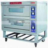 FD24-B infrared food oven
