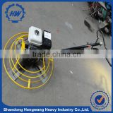 HW60 Road Building Construction Concrete Finishing Machine/Price For Power Trowel/Mini power trowel