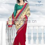 Beautiful Red Colored Faux Georgette Saree