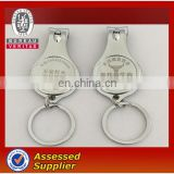 Hot sale laser metal nail clipper with keychain for promotional gifts