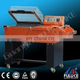 FULUKE pof film shrink wrapping machine/automatic shrinking machine/heat shrink tunnel