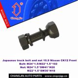 Japaense truck bolt and nut 10.9 Nissan CK12 Front