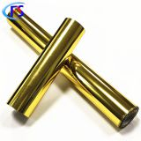 Sweat resistance detection / Gold / Plastic foil bronzing / Cosmetics / Eyebrow pen foil stamping